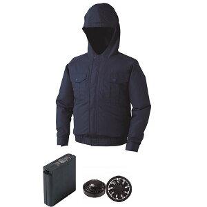 空調服フード付ポリエステル製ワーク空調服大容量バッテリーセットファンカラー:ブラック0810B22C14S4【カラー:ダークブルーサイズ:2L】