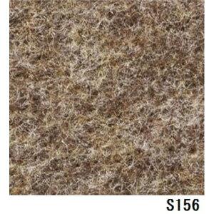 パンチカーペットサンゲツSペットECO色番S−156182cm巾×8m