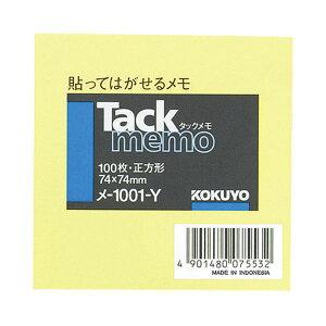 (まとめ) コクヨ タックメモ(ノートタイプ)正方形 74×74mm 黄 メ-1001-Y 1冊 【×50セット】
