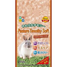 (まとめ) パスチャーチモシーソフト 400g 【×6セット】 (ペット用品)