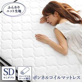 快眠 ボンネルコイルマットレス 寝具 セミダブルサイズ 高密度 キルト生地 耐久性 ムレにくい 一年保証 コンパクト 圧縮ロール梱包 一年中快適