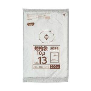 (まとめ)TANOSEE HDPE規格袋 紐なし13号 ヨコ260×タテ380×厚み0.01mm 1パック(200枚)【×50セット】