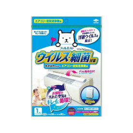 (まとめ) ウイルス対策ホコリとりフィルター エアコン・空気清浄機用 1枚 【×3セット】