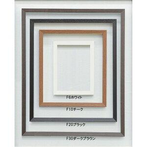【仮縁油絵額】高級仮縁・キャンバス額・油絵額■木製仮縁F60(1303×970mm)ホワイト