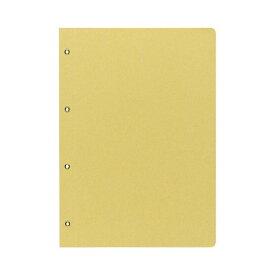 (まとめ) コクヨ 綴込表紙C クラフトタイプ A4タテ 4穴 業務用パック ツ-47 1パック(20組40枚) 【×5セット】