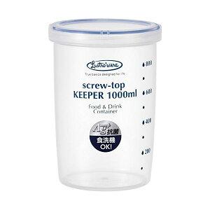 (まとめ) スクリュートップキーパー/保存容器 【1000ml 深型】 食洗機可 冷凍保存可 抗菌 完全密封 【×100個セット】