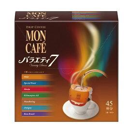 (まとめ)片岡物産 モンカフェ ドリップコーヒーバラエティ7 1箱(45袋)【×2セット】