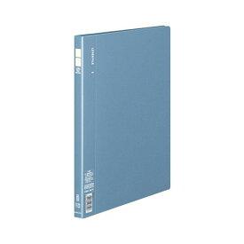 【スーパーセールでポイント最大44倍】コクヨ レバーファイル(MZ)A4タテ100枚収容 背幅19mm 青 フ-F320B 1セット(60冊)