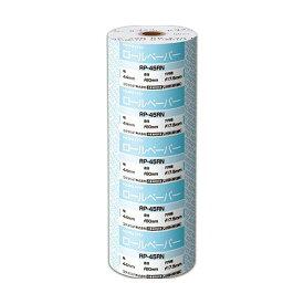 【スーパーセールでポイント最大44倍】(まとめ) コクヨ ロールペーパー 紙幅44.2mm 直径80mm RP-45R 1セット(5個) 【×10セット】