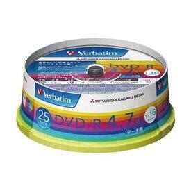 【クーポン配布中】(まとめ)バーベイタム データ用DVD-R4.7GB 1-16倍速 ホワイトワイドプリンタブル スピンドルケース DHR47JP25V1 1パック(25枚)【×10セット】