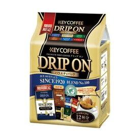 【クーポン配布中】(まとめ)キーコーヒー ドリップオンバラエティパック 8g 1パック(12袋)【×20セット】