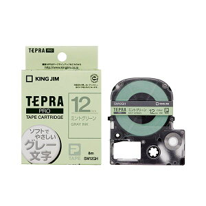 (まとめ) キングジム テプラ PRO テープカートリッジ ソフト 12mm ミントグリーン/グレー文字 SW12GH 1個 【×10セット】
