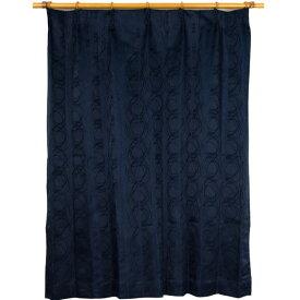【スーパーセールでポイント最大44倍】カーテン 洗える ウォッシャブル 洗える 2重加工 円柄 150×丈225cm ネイビー カールス 九装