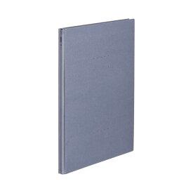 (まとめ)コクヨ ガバットファイル(NEOS)A4タテ 1000枚収容 背幅14~114mm ブルーグレー フ-NE90DM 1冊 【×20セット】