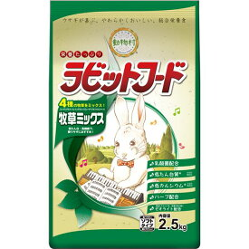 (まとめ)動物村 ラビットフード 牧草ミックス 2.5kg (ペット用品)【×4セット】