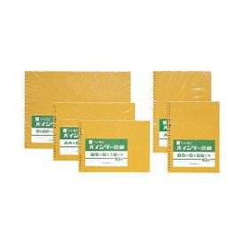 (まとめ) ライオン事務器 バインダー合紙 B5タテ26穴 155-63 1パック(10枚) 【×50セット】