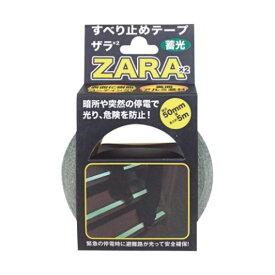 (まとめ)カーボーイ すべり止めテープ ザラザラ幅50mm×5m 蓄光 ST-15 1巻【×5セット】