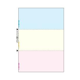【マラソン当店対象】TANOSEEマルチプリンタ帳票(FSC森林認証紙) A4カラ 3面 1箱(500枚)