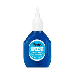 (まとめ) ぺんてる 修正液 油性・水性インキ両用 ZL1-WK 1セット(10本) 【×5セット】