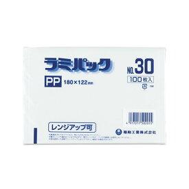 (まとめ)福助工業 ラミパックPP晒 No.30 1パック(100枚)【×10セット】
