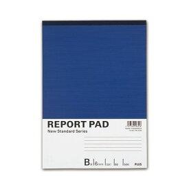 (まとめ) プラス レポートパッド B5 B罫50枚 RE-050B 1セット(10冊) 【×10セット】