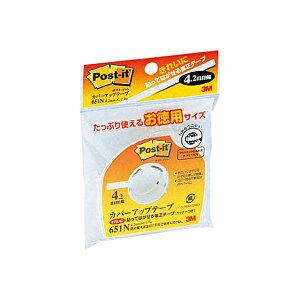 (まとめ) 3M カバーアップテープ カッター付 4.2mm幅×17.7m 白 651N 1個 【×30セット】