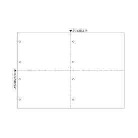 ヒサゴ マルチプリンタ帳票 A3 白紙4面 8穴 BP2075Z 1箱(600枚)