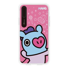 SG Design iPhone XS / X BT21 GRAPHIC LIGHT UP CASE FACE MANG