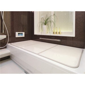 【クーポン配布中】抗菌 AG 組合せふた 風呂ふた L16 75×160cm用【代引不可】
