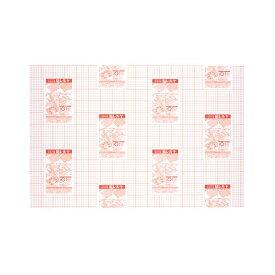 【イーグルス祭でポイント最大44倍】セキセイ のり付パネル セキパネ貼レルヤ A1 910×605×5mm NP-1605 1セット(20枚:5枚×4ケース)