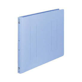 【スーパーセールでポイント最大44倍】(まとめ) コクヨ フラットファイル(PP) B4ヨコ 150枚収容 背幅20mm 青 フ-H19B 1セット(10冊) 【×5セット】