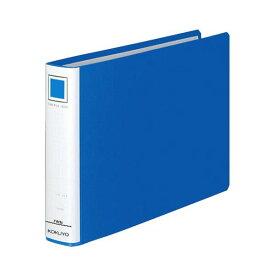【スーパーセールでポイント最大44倍】コクヨ チューブファイル(エコ)片開きB5ヨコ 300枚収容 30mmとじ 背幅45mm 青 フ-E636B 1セット(4冊)