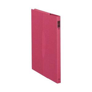 コクヨプライバシーファイル(ケースタイプ) フ-SP960R 1セット(20冊:2冊×10パック)