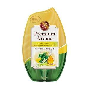 (まとめ)エステー お部屋の消臭力 PremiumAroma レモングラス&レモン 400ml 1セット(3個)【×10セット】