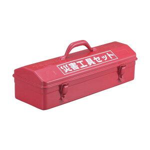 TRUSCO災害工具セット用ツールボックス TRC-C 1個
