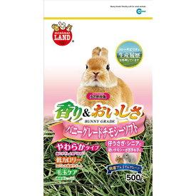 (まとめ)うさぎ元気 バニーグレードチモシーソフト 500g(ペット用品)【×6セット】