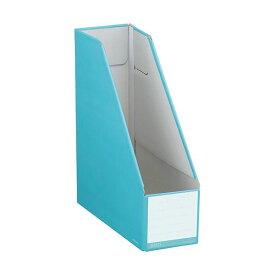 (まとめ)コクヨ ファイルボックス(NEOS)スタンドタイプ A4タテ 背幅102mm ターコイズブルー フ-NEL450B 1冊 【×20セット】