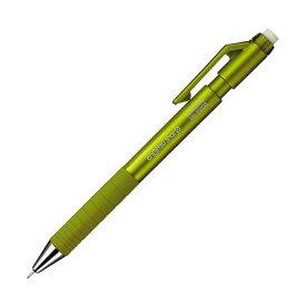 (まとめ)コクヨ 鉛筆シャープ TypeS0.7mm 黄緑 PS-P202YG-1P 1セット(10本)【×2セット】