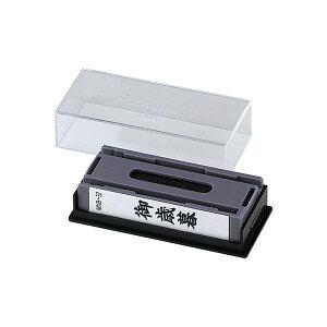 (まとめ) シヤチハタ マルチスタンパーセレクトタイプ (納品書在中) ヨコ・黒 MXB-1 1個 【×10セット】