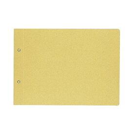 (まとめ) コクヨ 綴込表紙C クラフトタイプ B5ヨコ 2穴 業務用パック ツ-51 1パック(20組40枚) 【×10セット】