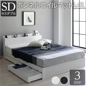 ベッド 収納付き 引き出し付き 木製 棚付き 宮付き コンセント付き シンプル グレイッシュ モダン ホワイト セミダブル ボンネルコイルマットレス付き