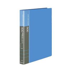 コクヨ 名刺ホルダー(替紙式)30穴504名 タテ入れ 青 メイ-350B 1セット(16冊)