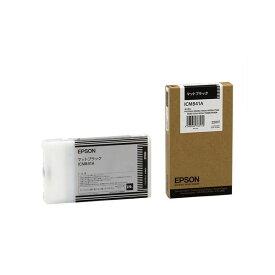 (まとめ) エプソン EPSON PX-Pインクカートリッジ マットブラック 220ml ICMB41A 1個 【×3セット】
