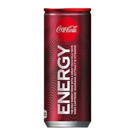 【クーポン配布中】コカ・コーラ エナジー 250ml × 30本 (1ケース) エナジードリンク Coca Cola