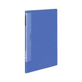 コクヨ クリヤーブック(ウェーブカットポケット・固定式)B4タテ 20ポケット 背幅17mm 青 ラ-T564B 1セット(4冊)