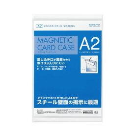 【スーパーセールでポイント最大44倍】(まとめ)コクヨ マグネットカードケース(掲示用タイプ)A2 内寸613×430mm 白 マク-E612W 1枚【×2セット】