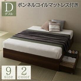 ベッド 収納付き 連結 引き出し付き キャスター付き 木製 ヘッドレス シンプル 和 モダン ブラウン ダブル ボンネルコイルマットレス付き