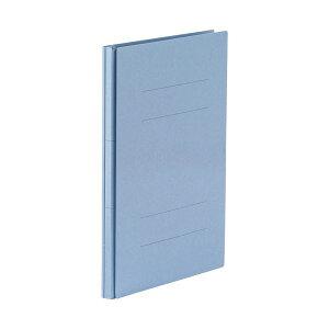 TANOSEE 背幅伸縮フラットファイル(PPラミ表紙)A4タテ 1000枚収容 背幅18〜118mm ブルー 1セット(50冊)