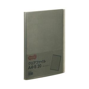 【クーポン配布中】TANOSEE クリアファイル A4タテ 20ポケット 背幅14mm グレー 1セット(80冊)