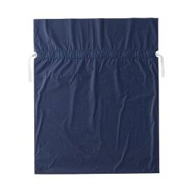 (まとめ)店研創意 ストア・エキスプレス梨地リボン付ギフトバッグ ネイビー 45cm 1パック(20枚)【×5セット】